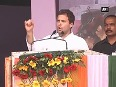 Govt. playing with future of northeastern students Rahul Gandhi