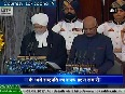 Watch Ramnath Kovind takes oath as 14th President of India