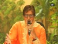 Amitabh bachchan thanks fans for wishes on his birthday says aaradhya best