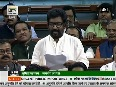 I Apologise to the Parliament, not to Air India: Ravindra Gaikwad