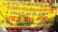 Free bus service begins from Golden Temple to Dera Baba Nanak for Kartarpur Sahib pilgrimage