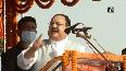 Bengal exploited by Mamata s govt through corruption JP Nadda