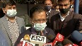 Govt school students to get dry ration kits for next 6 months Kejriwal.mp4