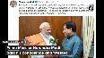 MoS Railways Suresh Angadi dies of COVID-19