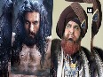 alauddin khilji video