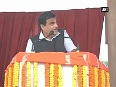 PM lays emphasis on improving infrastructure Gadkari
