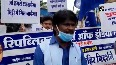 RPI activists stage protest, demand fair probe in Ambedkar s residence vandalism incident.mp4