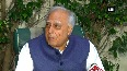 PM Modi, HM Shah responsible for continuous attack on Constitution Sibal