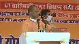 CM Yogi slams Congress, RJD for dividing society on basis of caste, region, religion.mp4
