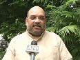 Amit Shah welcomes Land Ordinance debate & thanks PM Modi