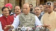 Ayodhya verdict will strengthen all faith harmony and relationship between people Rajnath Singh