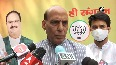 Rajnath refuses to comment on Cabinet expansion buzz