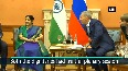 EAM Swaraj meets Russian Dy PM Yury Borisov