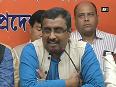 Nine Congress MLAs from Assam join BJP in Guwahati