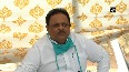 COVID-19 We saw 100% result in plasma therapy, says Rajasthan Health Minister.mp4