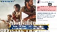 sonchiriya video