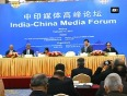 Sushma swaraj advocates for greater media role in strengthening bilateral relations at india- china media forum