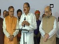 Overwhelmed as the honor has been conferred on a common man: Venkaiah Naidu