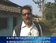 Villagers-affected-by-rivalry-between-naxal-groups