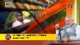 Mann Ki Baat PM Modi praises vocal for local initiatives ahead of Raksha Bandhan.mp4