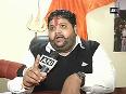 AIHSF demands arrest of Dera Sacha Sauda Chief
