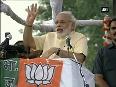 PM Modi reiterates NDA s feats & terms Congress anti-poor Part 2