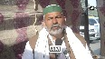 Will consult farmers supporting new reforms to learn technology Rakesh Tikait.mp4