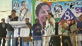 Watch CM Banerjee holds public rally against CAA, NRC and NPR in WB s Nadia