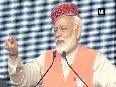 November 9 an occasion to throw away those who robbed Himachal PM Modi