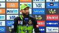 IPL 2019 RCB s Moeen Ali concern about losing match against Delhi Capitals