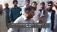 Anti-Pakistan protest erupts in PoK against abduction of youth