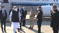 PM Modi arrives in Ahmedabad to review COVID vaccine development.mp4