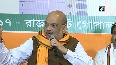 Amit Shah slams CM Mamata over development, unemployment issues in West Bengal