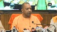 Sonbhadra land dispute Strict action will be taken against whoever is responsible, says CM Yogi