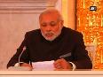 PM Modi, President Putin address CEO forum in Moscow Part - 2