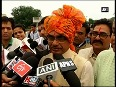 up chief minister video