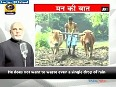 PM Modi urges people to conserve water