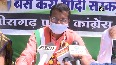 Congress protests in Raipur over hike in fuel prices