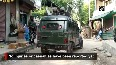 Terrorists fire shots at CRPF party in JandKs Shopian, no casualties reported