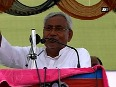 Nitish Kumar urges people to remain cautious, maintain harmony Part- 1