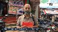 Customers suffer after Centre puts Lakshmi Vilas Bank Ltd under moratorium for 30 days.mp4