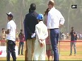 Kate and William get in their cricket groove
