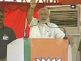 Election heat making weather hotter PM Modi in Buxar Part 2