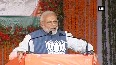 PM Modi challenges Congress: Let a non-Gandhi be party chief for 5 years