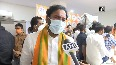 telangana bjp video