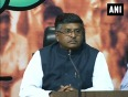 Congress manifesto is an insult to people of country bjp