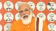 BJP-led NDA govt introduced reforms for farmers welfare PM Modi.mp4