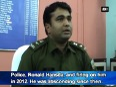 Police arrest maoist in jharkhand