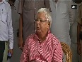 lalu prasad video