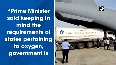 Watch IAF aircraft lands at Indore airport to carry empty oxygen tankers to Jamnagar
